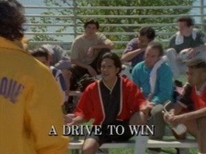 A Drive To Win
