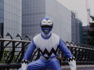 Blue Galaxy Ranger