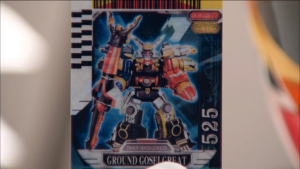 Gosei Great Grand Card
