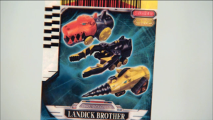 Land Brothers Card