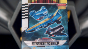 Sea Brothers Card