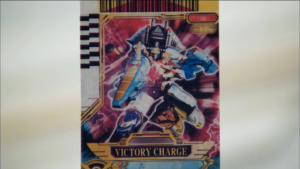 Sea Megazord Victory Charge