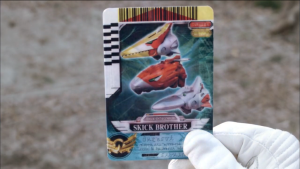 Sky Brothers Card