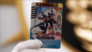 Ultra Gosei Great Card