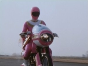 Zeo I Jet Cycle