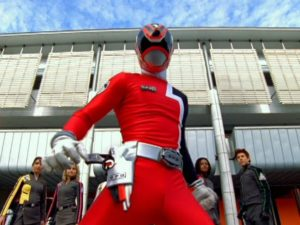 Sky As Red SPD Ranger