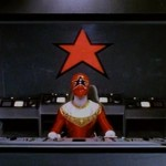 Super Zeo 5 Cockpit