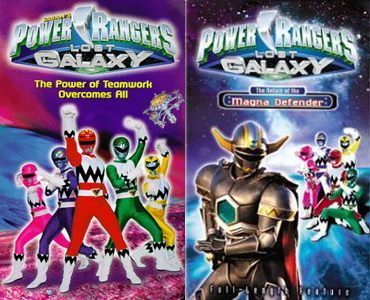 The History Of Power Rangers On VHS! - Morphin' LegacyPower Rangers Lost Galaxy Magna Defender Vhs